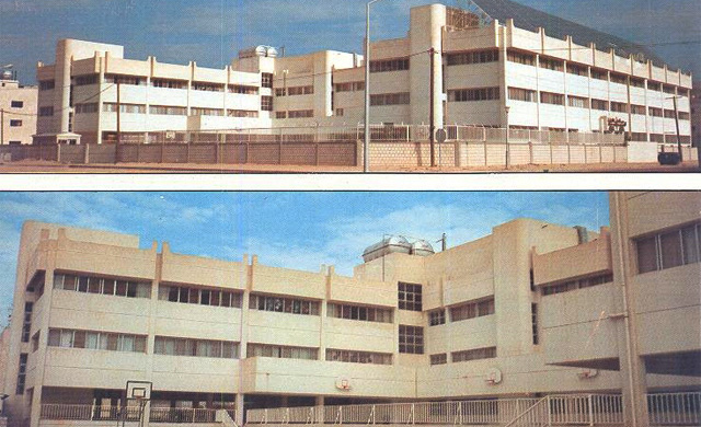 Kuwait Educational School